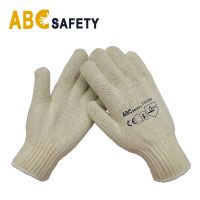 ABC SAFETY 7 Gauge Natural Cotton Or Polyester Knitting Gloves