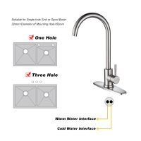 Classic High Arc Single Handle Stainless Steel Kitchen Sink Faucet-Brushed Nickel