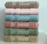 Cestepe Towels