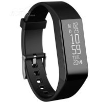 Smart wearable device Watches Bands
