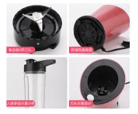 600ml 300W Electrical Personal Blender Porable Juicer