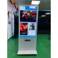 3x3 LCD Video Wall solutions digital Display Screen 3.5mm 49 inch ultra Narrow Bezel seamless video wall