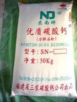Plastic Calcium Carbonate