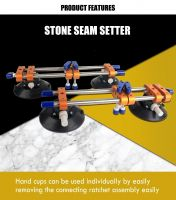 6 Inch Suction Cups for Stone Joining & Seaming