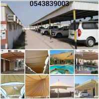 Car Parking Shades 0505773027