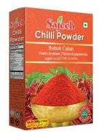 Sajeeb Spice Powder (200 gm, 400 gm, 1000 gm) Paper pack