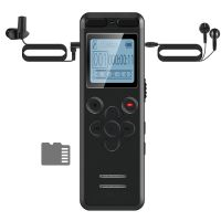 Digital Voice Recorder for Lectures Voice Activated Recording Device with Playback Rechargeable
