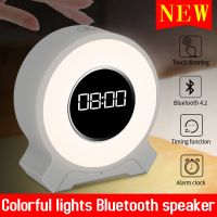 New Hot Sale Rechargeable Alarm Clock Touch Lamp Speaker Wake up Lighting Speaker with FM Radio for Bedroom