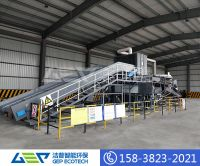 Garbage Crusher,  Garbage Crushers Suppliers