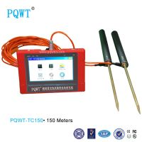 PQWT-TC150 Automapping Underground Water Detector 150M
