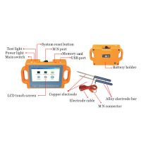 PQWT-S300 Multi-functional Water Detection With 100m/150m /300m
