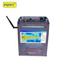 PQWT-TC700 Underground Water Detector Deep 600m