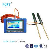500m Underground Water Detector PQWT-TC500