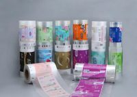 China Factory Automatic Facial Tissue Packaging Plastic Film