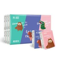Napkin Tissue Packaging Material Paper Hand Towel Plastic Flm