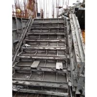 Stair Aluminum Formwork