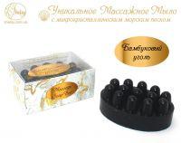 Massage soap