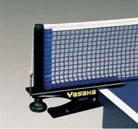 Collection: yasaka net sets