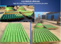 MMC jaw plate -High Mn Steel matrix ceramic composite Jaw plate