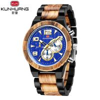 Top Selling Brand Watches Day/date Feature Personality Wood Watches Men With Gift Boxes