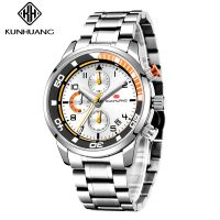 More Accurate Timing Men Quartz Watches 30 Meters Waterproof Custom Logo Acceptable Luxury Wristwatches For Business Men