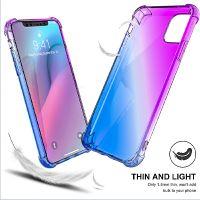 Gradient rainbow style TPU phone case