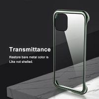 Frame-less 9H tempered glass mobile phone case