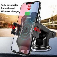 Automatic sensor phone car holder