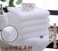 White 100% cotton hotel Hand towel, square Towel
