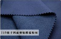 Softshell Fabric (polyester pongee fabric+ TPU bonded microfiber fleece)
