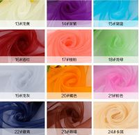 100% polyester organza fabric