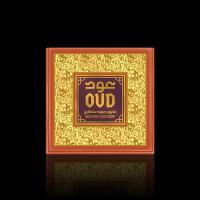 Oud Soap 125gm - Hareemi