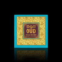 Oud Soap 125gm - Musk