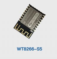 ESP8266 wifi module esp-12f based on esp8266 chip used in IoT solutons with antenna