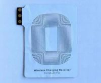 Wireless Charging Receiver for Samsung Galaxy