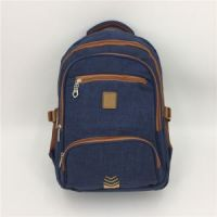 Leisure Double Shoulder Backpack