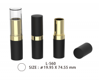 WEISHINNE lipstick container, lipstick packaging, cosmetic packaging