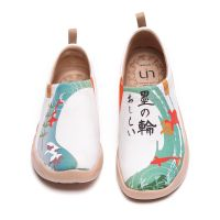 UIN Women's Men's Slip On Casual Shoes Art Travel Painted Comfortable Walking Loafer Sneakes Janpanese Art Style
