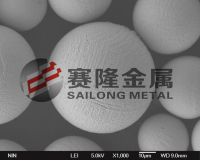 Low Oxygen Content Nickle Base Alloy (Inconel 718) Spherical Powder for Conductive Coating