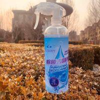 Protective virus anti bacterial 75% 300ML alcohol spray Hand Sanitizer Alcohol gel Spray Anti-polluna Disinfectant In Stock