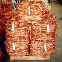 scrap copper wire for sale 99.95%