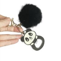 Carbon fiber bottle opener keychain