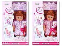 14 Inches Doll set with IC & drink water & pee