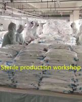 Non-woven Fabric Protective Clothing Non-sterile Clothing Standard: GB19082-2009 Isolation Clothing