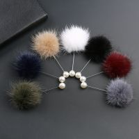 Brooches for Women's Accessory Pin Long Needle Lovely Mink Fur Ball Brooch Set Luxury Brooch Pin Cc Brooch Gifts for Men