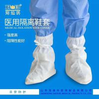 Medical isolation shoe cover