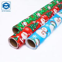 Gift Wrapping Paper for Holiday