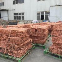 Aluminium Copper Scrap 99.99%