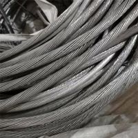 Aluminum Scrap  for sell
