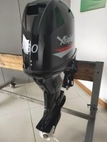 48V 1500W electric outboard motor brushless boat engine with digital display gear shift outboards for sell